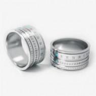 Кольца и другие украшения